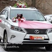 Белый Лексус РХ 350 на свадьбу фото