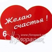 Наклейка сердце №6 (10шт.=1уп.) фото