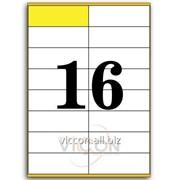 Этикетки самоклеящиеся белые, 16 на листе. размеры: 105 x 35 mm EADZ16 фото