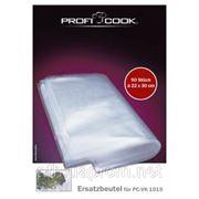 Пленка к упаковщику PROFI COOK PC-VK 1015 (22х30 см)