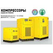 Компрессоры винтовые компрессорное оборудование COMPRAG в Казахстане фото