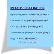 Метасиликат натрия пятиводный фото