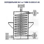 Холодильник №1 по Т-ММ-19-2002-01.00 фото