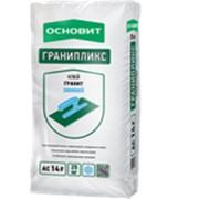 Клей для плитки и керамогранита Гранипликс АС14 F фото