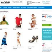 Интернет-магазин на CMS Битрикс фото