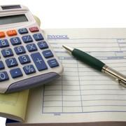 Ведение бухгалтерского учета организаций