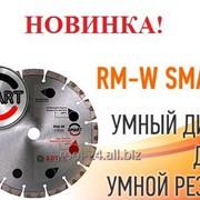 Диск алмазный по бетону ADTnS 230/22,2 SMART RM-W фото