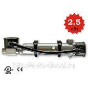 Предпусковой подогреватель для двигателей грузовых автомобилей и спецтехники KIM Hotstart СВ 1252ХХ-000 фото