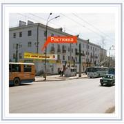 Изготовление и размещение рекламных растяжек фото