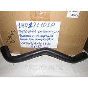 Патрубок радиатора,верхний от корпуса регулятора охл жидкости VW Golf ,Vento 1.4-1.6 91-95 фото