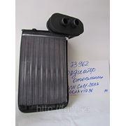 Радиатор отопления VW G-4 97- ,VW G-3 91-97 ,VW G-2 83-91,VW B-4 93-96 фото
