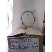 """Трос ручного тормоза(диск) L/R A-100 86-91, """"Kuschler"""""""