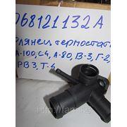 """Флянец термостата А-100,С4,А-80,В3 ,Гольф-2,РВ3,Т-4 4 цил, """"Kuschler"""" фото"""