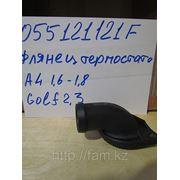 """Флянец термостата А-4,1.6-1.8 Гольф-2,3, """"Kuschler"""" фото"""