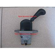 Кран ручного тормоза FAW фото