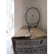 """Трос ручника А-100/Трос ручного тормоза(диск) L/R A-100 91-94, """"Kuschler"""" фото"""