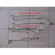 Топливные трубки ТНВД FAW фото