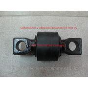 Сайленблок V-образной тяги O75 фото