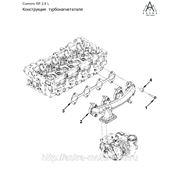 Выпускной коллектор двигателя Cummins ISF 2.8 4980720 4988653