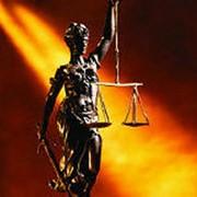 Юридический аудит деятельность фото