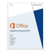 Microsoft Office Professional 2013 Box фото