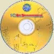 1С:Предприятие 8.1. Лицензия на сервер (x86-64) фото