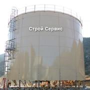 Резервуар воды фотография