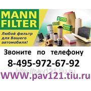 MANN фильтр топливный PU 823 X фото