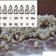 Полипропилен гранула фото