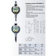 Электронный индикатор TESA DIGICO 12 фото