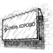 Сварочные работы, конструкции из металла для Вашей рекламы фото
