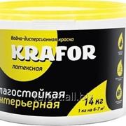 Краска вододисперсионная латексная интерьерная влагостойкая Krafor, 14 кг, арт. 5313 фото