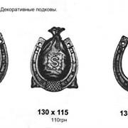 Сувенир(Подкова) фото