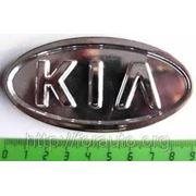 Эмблема Kia 93 мм (хром)