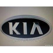 Эмблема Kia 120 мм (синий)