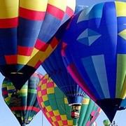 Подарочные сертификаты: полет на воздушном шаре для двоих фото