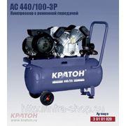 Поршневой компрессор с ременной передачей Кратон AC 440/100-3P фото