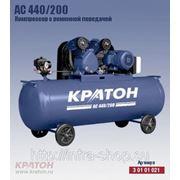 Поршневой компрессор с ременной передачей Кратон AC 440/200 фото