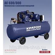 Поршневой компрессор с ременной передачей Кратон AC 630/300 фото