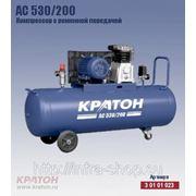 Поршневой компрессор с ременной передачей Кратон AC 530/200 фото