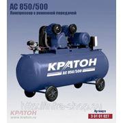 Поршневой компрессор с ременной передачей Кратон AC 850/500 фото