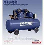 Поршневой компрессор с ременной передачей Кратон AC 850/300 фото
