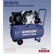 Поршневой компрессор с ременной передачей Кратон AC 440/50 фото