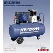 Поршневой компрессор с ременной передачей Кратон AC 530/100 фото