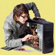 Диагностика персонального компьютера. фото