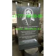Таблички на могилу изготовление фото