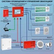 Система оповещения СО 3 фото