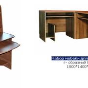Мебели для компьютера Мебель компьютерная фото