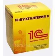 Програма 1C:Предприятие 8 Бухгалтерия для Молдовы фото
