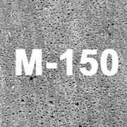 Бетон В12,5(М150) фото